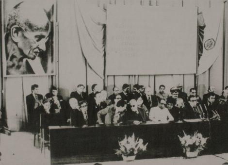 Президент Индии Нилам Санджива Редди принял участие в торжественном вечере, посвященном Махатме Ганди. Москва, 1980 год.