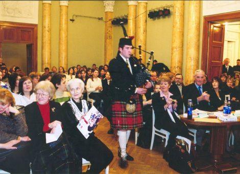Дни Шотландии в Санкт-Петербурге. Ежегодный конкурс «Знаешь ли ты Шотландию?» 2001 год.