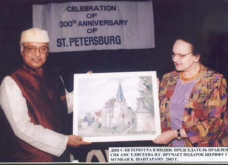 Дни Санкт-Петербурга в Индии. Председатель Правления СПбАМС Н.Г.Елисеева вручает подарок шерифу г. Мумбаи К. Шантараму. 2003 год.