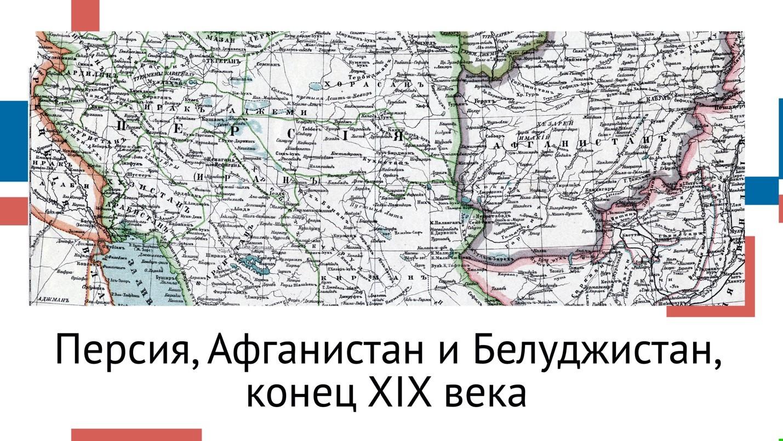 Гуманитарная миссия Российской империи