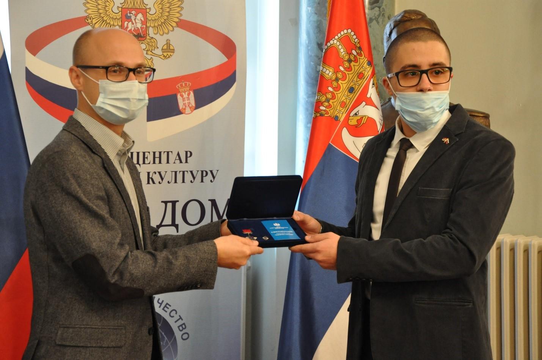 Вручение нагрудного знака и диплома Огнену Дамьяновичу