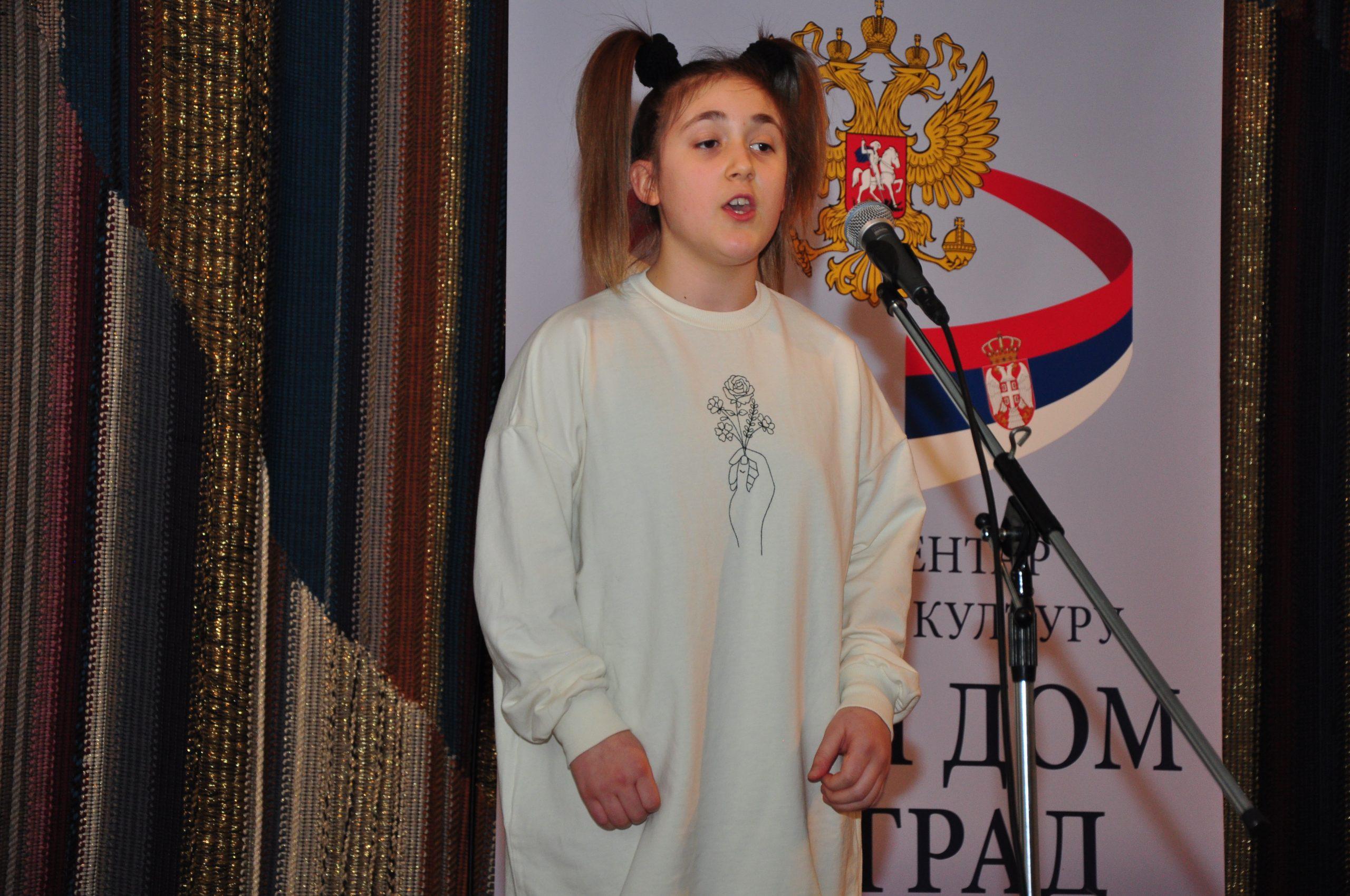 В Сербии определены победители Международного конкурса чтецов прозы «Живая классика»