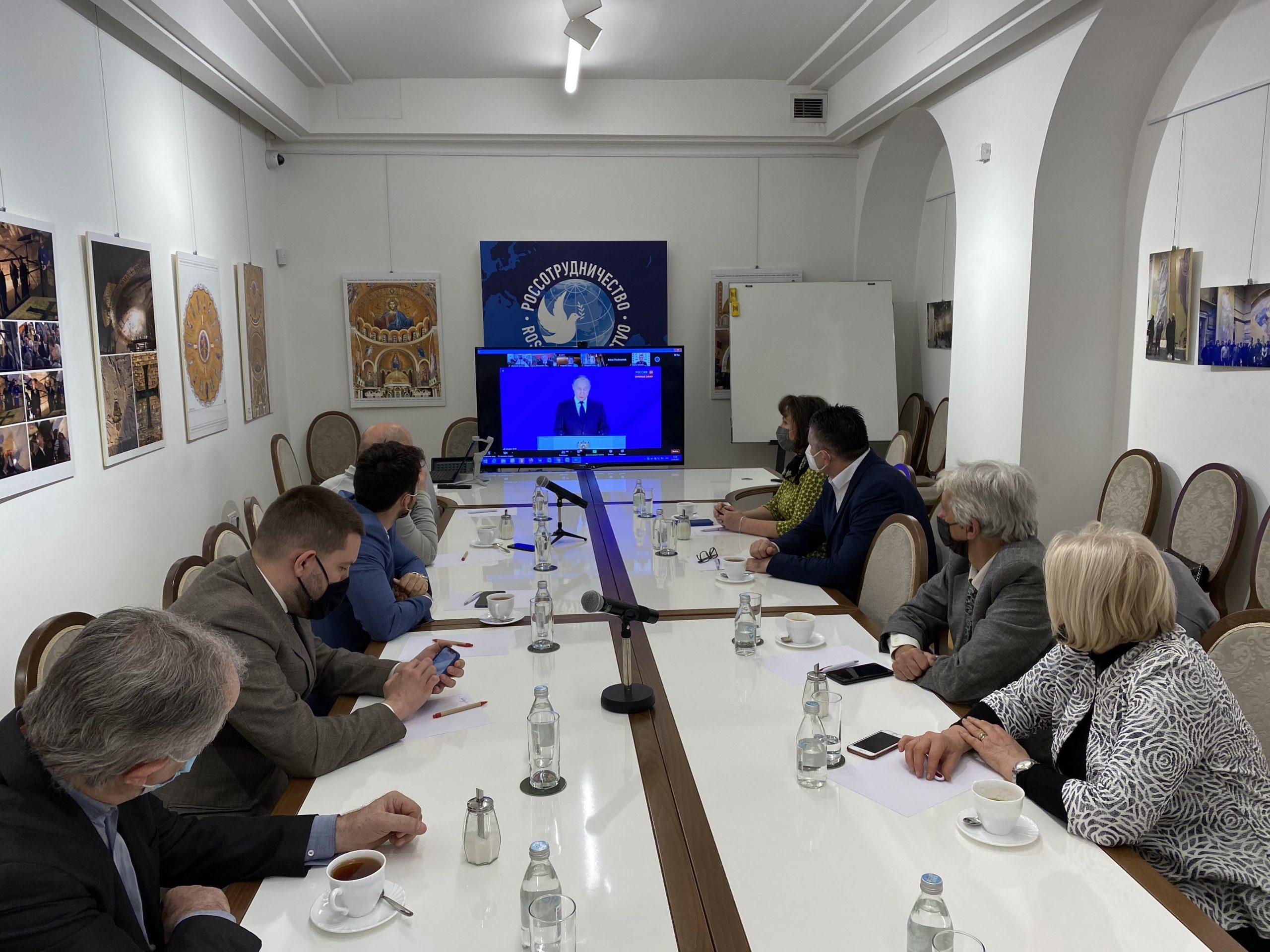 Белград принял участие в телемосте «Послание Президента России 2021. Взгляд соотечественников из-за рубежа»
