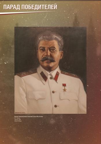 parad_pobediteley_1906 jp_Страница_04