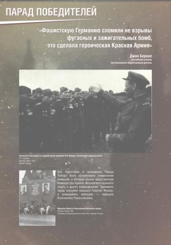 parad_pobediteley_1906 jp_Страница_06