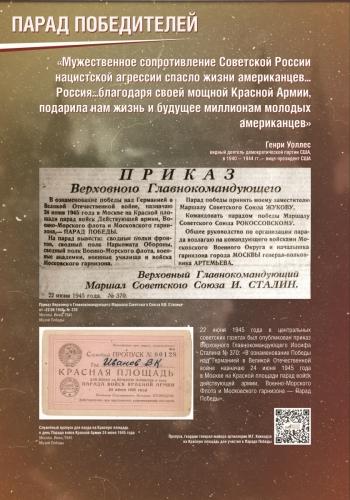parad_pobediteley_1906 jp_Страница_18