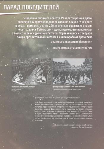 parad_pobediteley_1906 jp_Страница_23