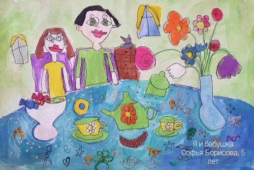 Выставка детских рисунков ОРС «Волна» к Международному женскому дню.