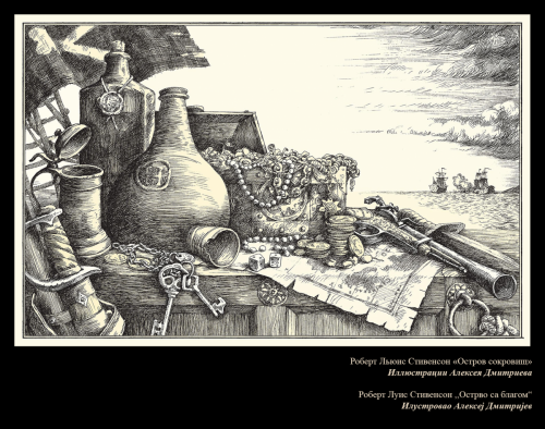 Стивенсон остров-сокровищ Страница 103