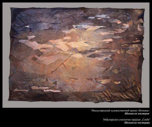 шаманская-мистерия 130х110